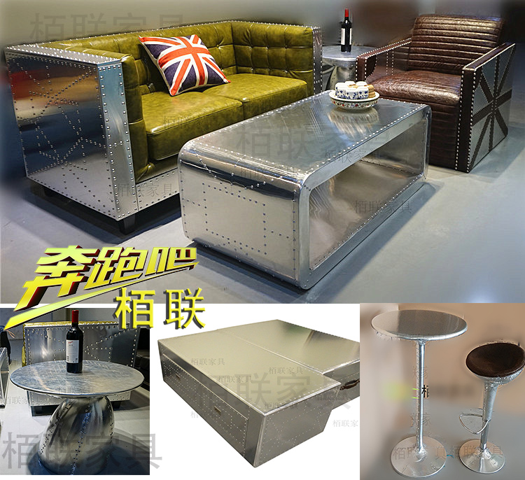 retro Nordic personality coffee table rectangular simple living room aluminum metal table edge of a few short table(China (Mainland))