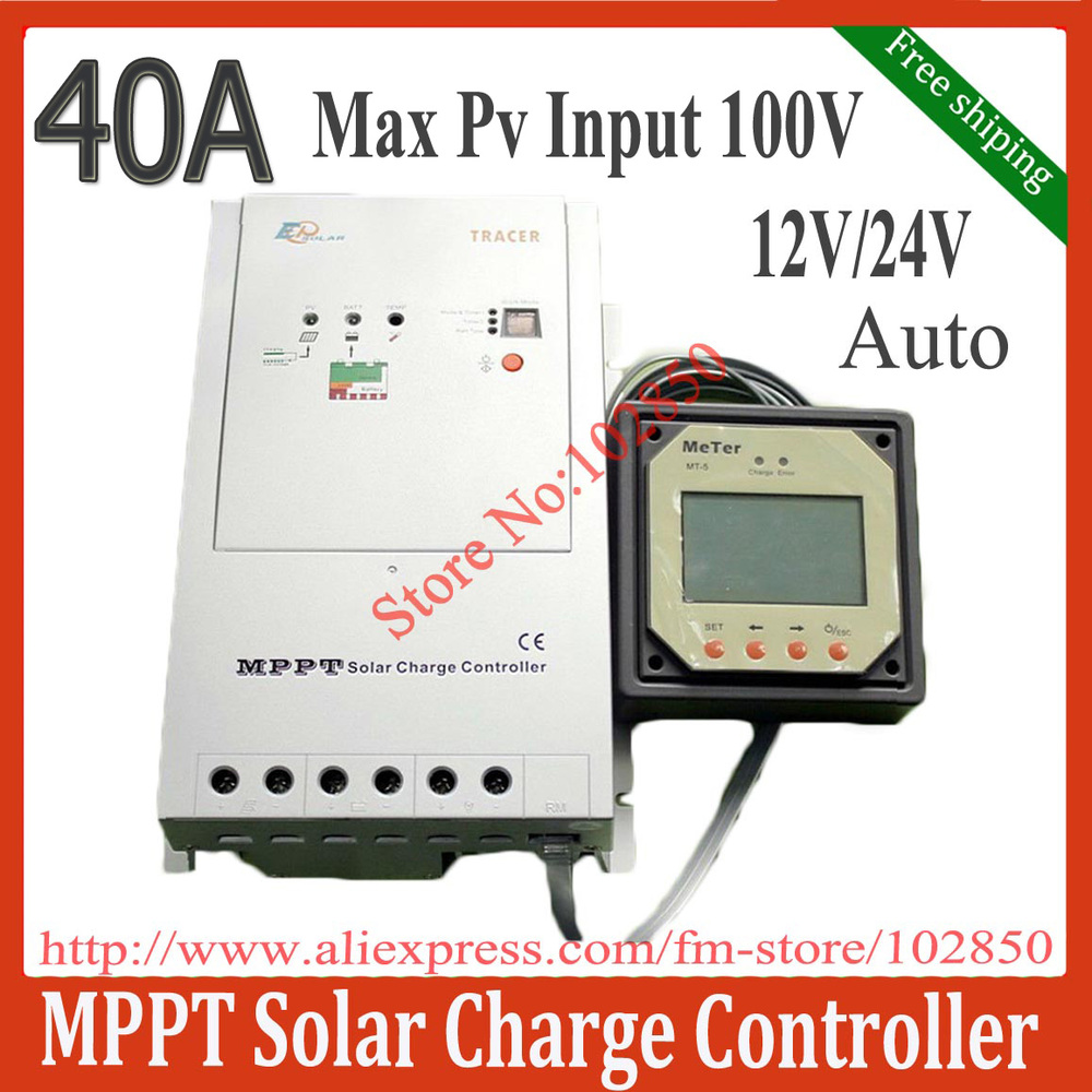 40A mppt solar charger controller regulator Tracer4210RN with remote LCD display MT-5,12/24V auto work(China (Mainland))