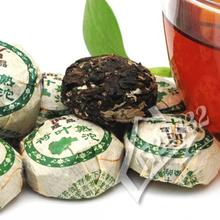 Lose Weight Puer Tea Slimming Diet Products Pu er Tea Puerh Tea to Burn Fat Tea