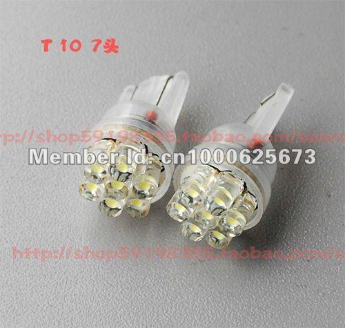T10 10 LED Bulb led car light