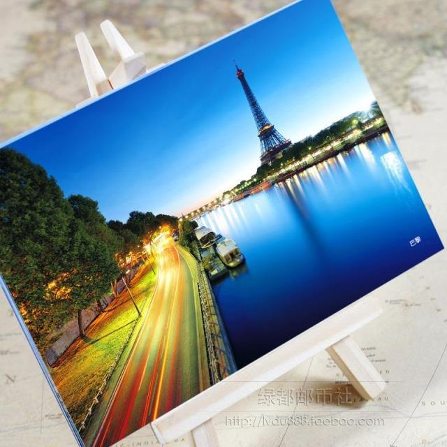 World city postcard / France Paris card 6 cards per set full shipping(China (Mainland))