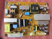 Free shipping!!! Original 32LD320 / 32LD325C-CA Power Board P32-11P(China (Mainland))