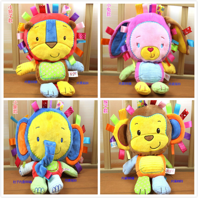 Lovely Talking Plush Toy Cute rattle Sound soft Animal for baby child cushion friend(China (Mainland))