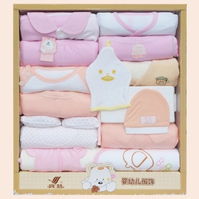 2016 new 100% cotton newborn gift box baby clothes spring and summer set boys girls products healthy kids clothing free shipping(China (Mainland))