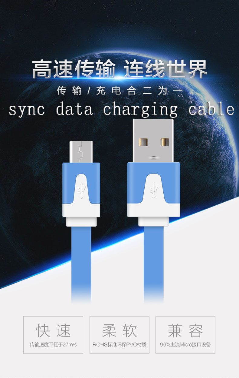 Buy two get one Mobile Phone tablet Mircro USB sync data charging cable color Flat 1m 2m For samsung htc Lg fly No tie(China (Mainland))