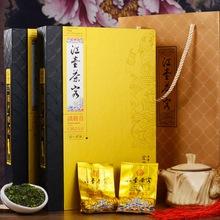 Hongyuan Xin Jiang pot of passenger ck-010 Tie Guanyin tea Anxi Luzhou new premium tea(China (Mainland))