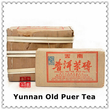 200g 100g 2 2008 Year Old Puer Tea Brick Slimming Ripe Puer Super Collection Puerh Shu