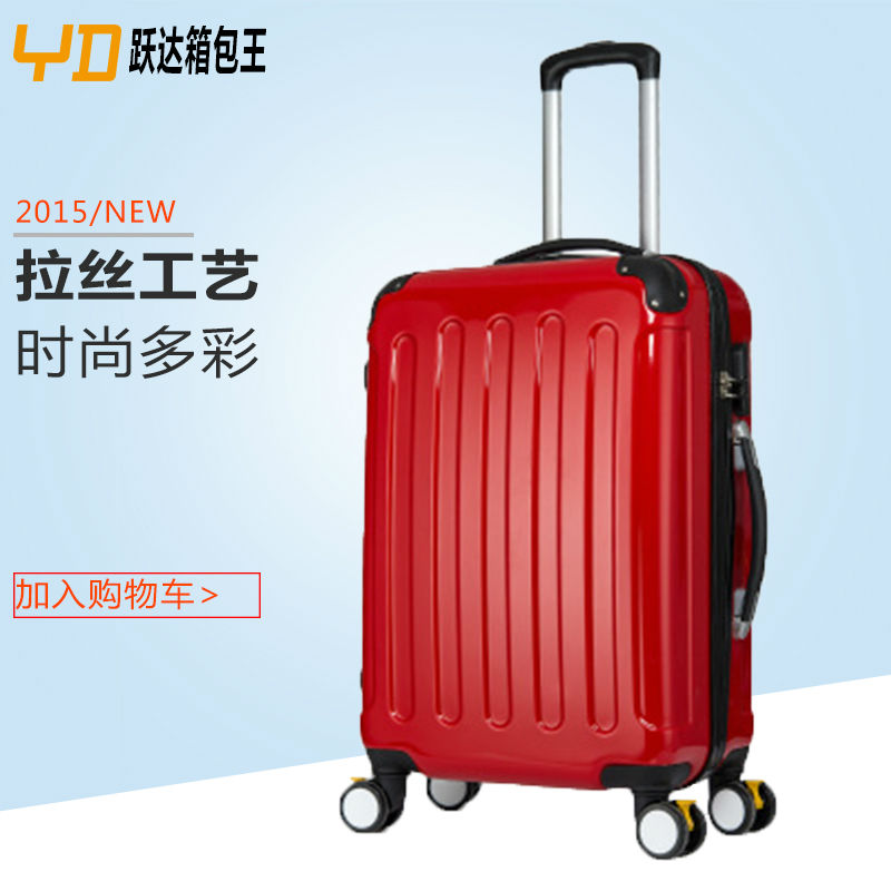 20,24,28 Inches Luggage Travel Suitcase,Luggage Travel Bag with Trolley,Rolling luggage,Canvas,Sprinner,A609
