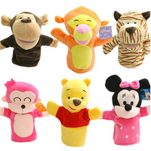 Super loverly cartoon hand puppet funny animal puppet early education types 25*16cm kids love puppet(China (Mainland))