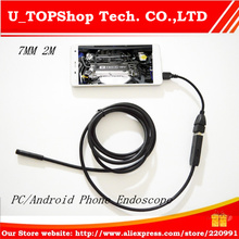 "7MM 2M Focus Camera Lens USB Cable Waterproof 6 LED Android Endoscope 1/9"" CMOS Mini USB Endoscope Inspection Camera Mirror GIFT(China (Mainland))"