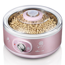 Bear bear SNJ 5015 bear natto natto bacteria household automatic genuine yogurt rice feeding machine