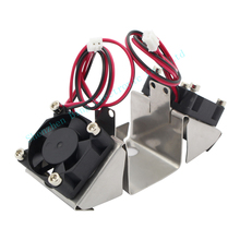 3D Printer Parts UM2 DIY Ultimaker 2 Stainless Steel Dual Fan Bracket With 2 Mini Cooling