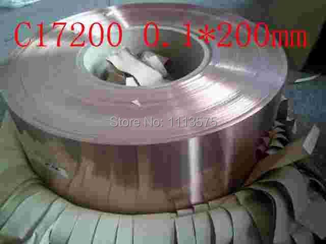 0.1X200mm,C17200 beryllium bronze with beryllium copper alloy thin Beryllium copper foil beryllium bronze sheet HRC45<br><br>Aliexpress