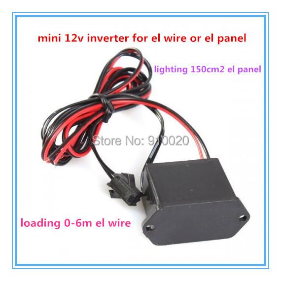 Mini v el inverter wire dc driver for