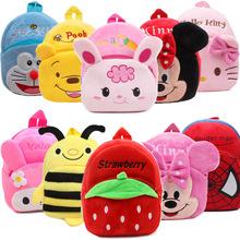 Новые девушки розовый рюкзак Мультфильм дизайн сумки прекрасный Микки Минни плюша рюкзак mochila для детей(China (Mainland))