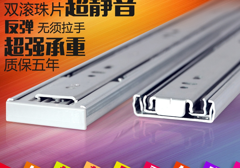 Rebound slide three bombs from the opening ball from the touch mute rail track drawer handle Free<br><br>Aliexpress