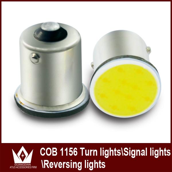 Задние поворотники Lightpoint 10 /lot12V 3W S25 1156 180dgree BA15S