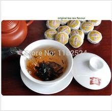 2015 Super affordable 10 Kinds Different Flavors Pu Er Pu erh Tea Mini Yunnan Puer Tea
