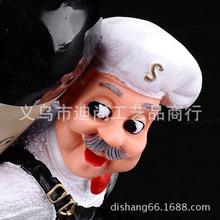Пиратского капитана , чтобы сделать старый античный винный шкаф винный шкаф винный шкаф