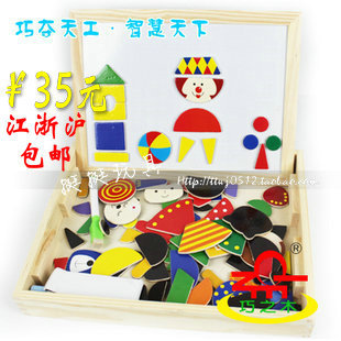 retail+wholesale Magnetic puzzle oppssed writing board