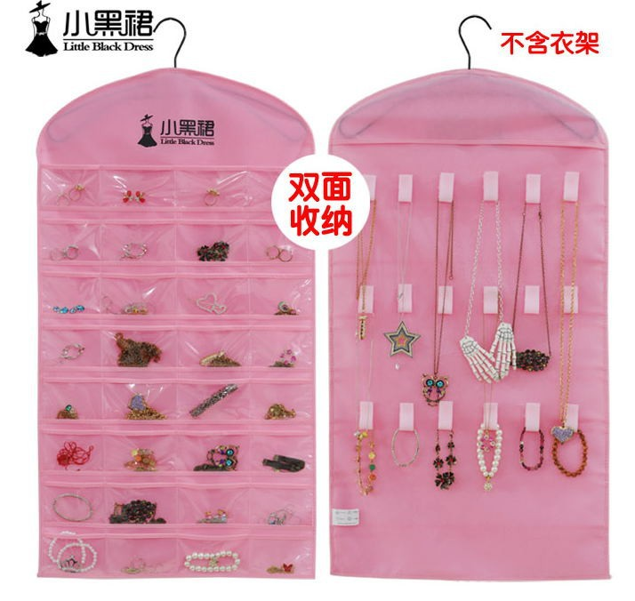 jewelry bag small accessories storage sorting Necklace earrings clip ring trinkets receive hanging bags - Tv-- Yimai store