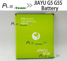 Jiayu g5s battery In Stock 100 Original 2000mAh bateria for jiayu G5 Mobile Phone Free Shipping
