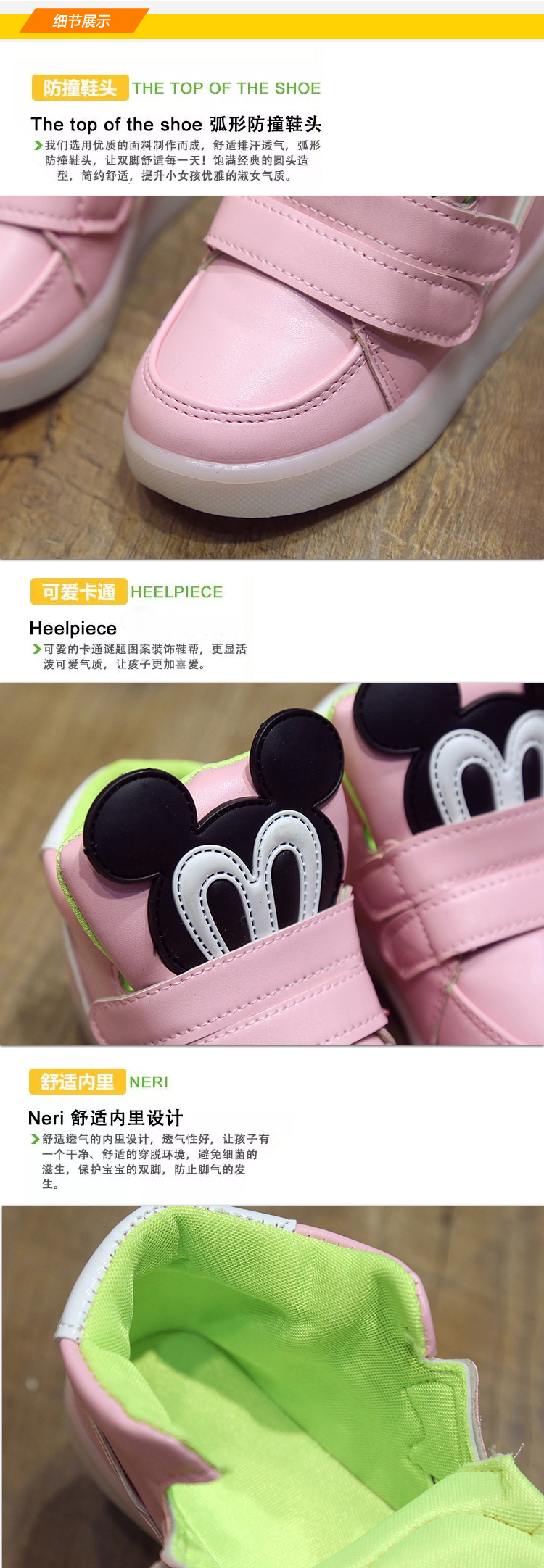 Children Shoes With Light Led Boys Sneakers 2017 New Spring Cartoon ...