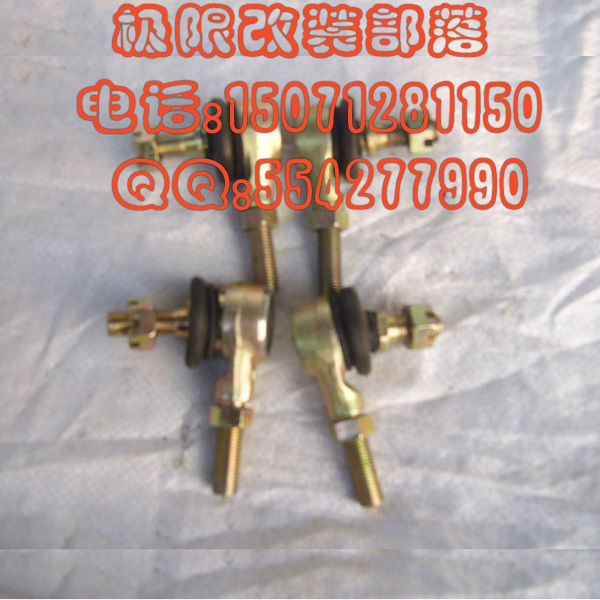 Atv tie rod end dow tie rod end trolley atv refires accessories 1(China (Mainland))