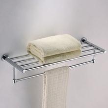 High quality Bathroom accessories chrome plating 60cm brass bath towel holder Towel bar  Bathroom towel rack Bathroom shelf    (China (Mainland))