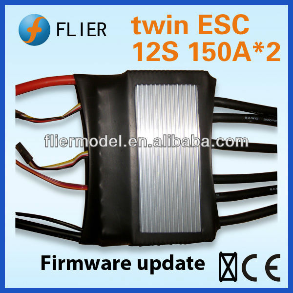 RC skateboard brushless twin motor ESC 12S 150A +power switch(China (Mainland))