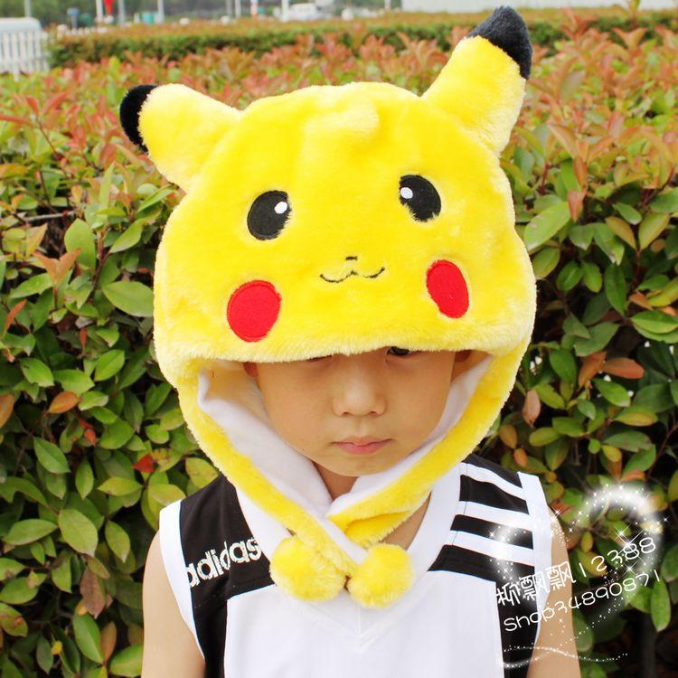 Performance props cartoon animal hat yellow thatmany plush toy long design one piece(China (Mainland))