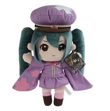 Anime Miku Hatsune Senbonzakura Soft Plush Little Toy