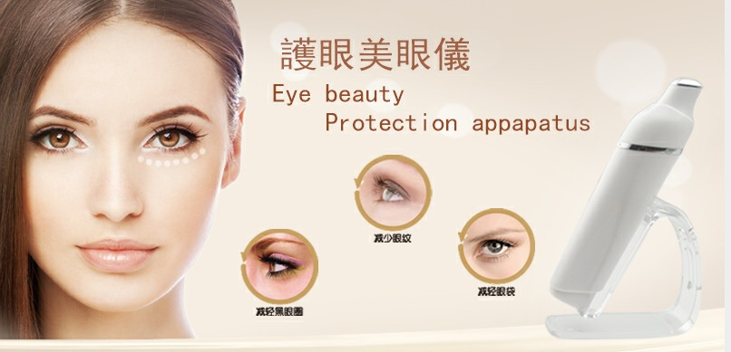 2016 new design usb rechargeable eye beauty care vibration massage iontophoresis red light heat therpay eye beauty instrument(China (Mainland))