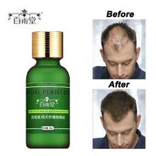Натуральное масло (сыворотка роста) для стимуляции роста волос на голове.(China (Mainland))
