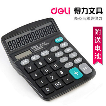Hot Free shipping Deli 837ES dual power calculator solar energy, large button 12 office computers(China (Mainland))