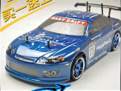 Free shipping HSP 1 10 RC car electric car rc drift car 94123 (PRO) with brush + car remote control(China (Mainland))