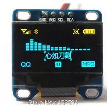 "1 pz giallo,blu doppio colore 128x64 oled display lcd a led  Modulo per ard uino 0.96 ""i2c iic spi seriale nuovo  Originale(China (Mainland))"