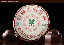 Free shipping Chinese Puer Tea healthy green food Yunnan black tea big round cake cooked tea