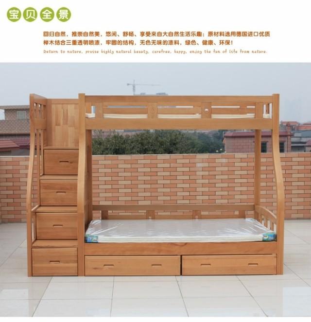 Letto di legno testata del letto di con assi di legno - Ikea letto a castello ...