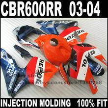 Buy Custom injection fairings kit for CBR 600 RR 03 04 CBR600RR 2003 2004 orange blue repsol fairing kits bodyworks for $306.90 in AliExpress store