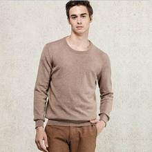 Men Sweater pure Cashmere Pullover warm light gray khaki O neck business casual New fashion Spring Autumn winter  Free shipping(China (Mainland))