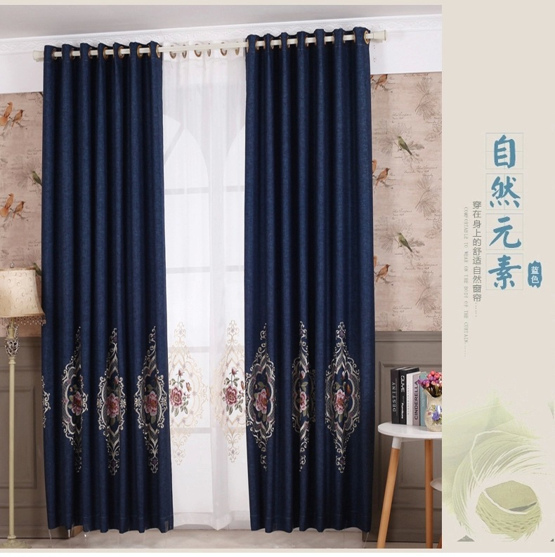 Buy the new shade cloth embroidered cloth - Modern fabrics for curtains ...