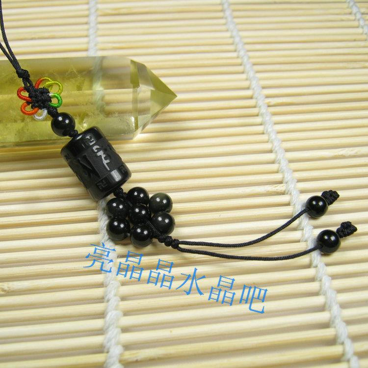 Natural obsidian transhipped qixing array mobile phone chain fashion girlfriend gifts(China (Mainland))