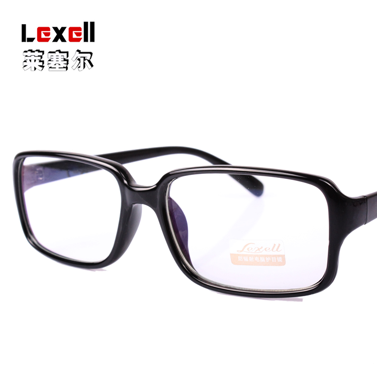 Glasses Frames With Plain Glass : Male Women plain glass spectacles eyeglasses frame glasses ...