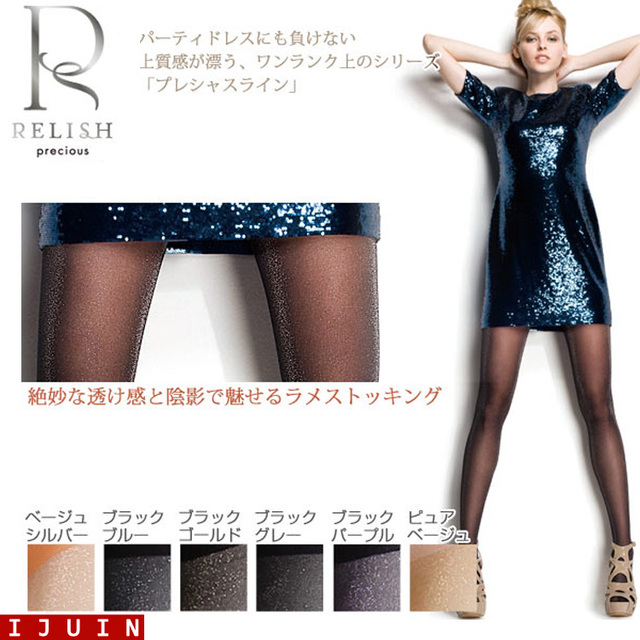 New arrival atsugi relish jincong silver onions all-match solid color silk pantyhose socks multicolor
