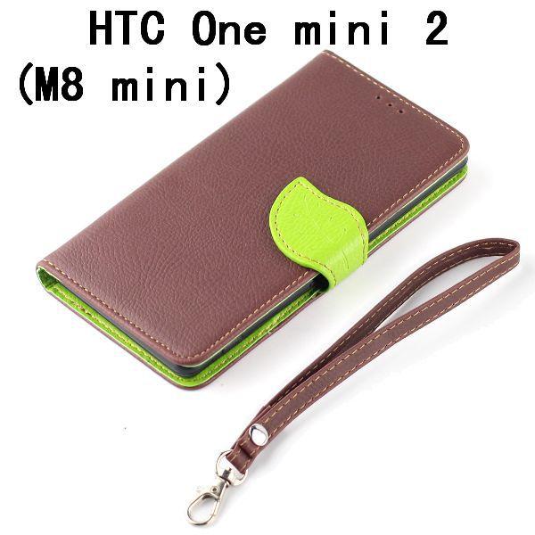 Luxury PU Leather Skin Flip Stand Case HTC One mini 2 (M8 mini) Phone Shell Leaf Pouch Wallet Handbag+Lanyard+Card Slot  -  IRS Trading Co.,Ltd store