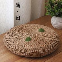 Rustic futon straw braid thickening cushion