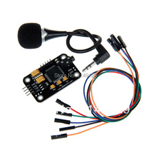 Geeetech High Sensitivity ! Voice Recognition Speech Recognizer Module(VRM) With Microphone & Jumper Wires For Arduino(China (Mainland))