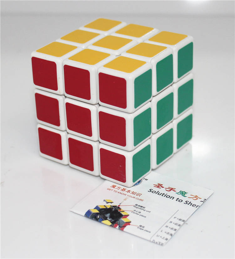 New 2014 Puzzle Cube Fashion Magic Cube Children and Adult's Toy(China (Mainland))