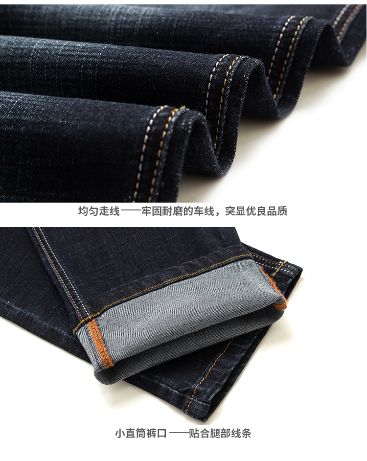 Free shipping  Men's famous brand jeans men Fashion elasticity men's straight jeans high quality Comfortable male pants NZ13